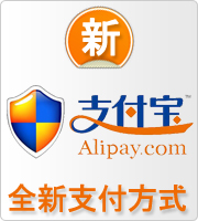 New Chinese Payment Options Banner