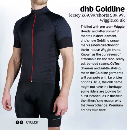 dhb Goldline Short Sleeve Jersey