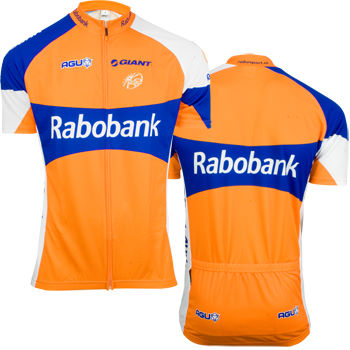Agu Rabobank Full Zip Short Sleeve Jersey 2011
