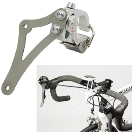 Minoura Handlebar Bottle Cage Bracket