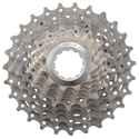Shimano Dura Ace 7900 10-speed kassette