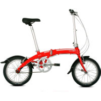 Dahon CURV D3 (2017) Folding Bike