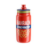 Borraccia Elite Fly Team Bahrain Merida (2017)