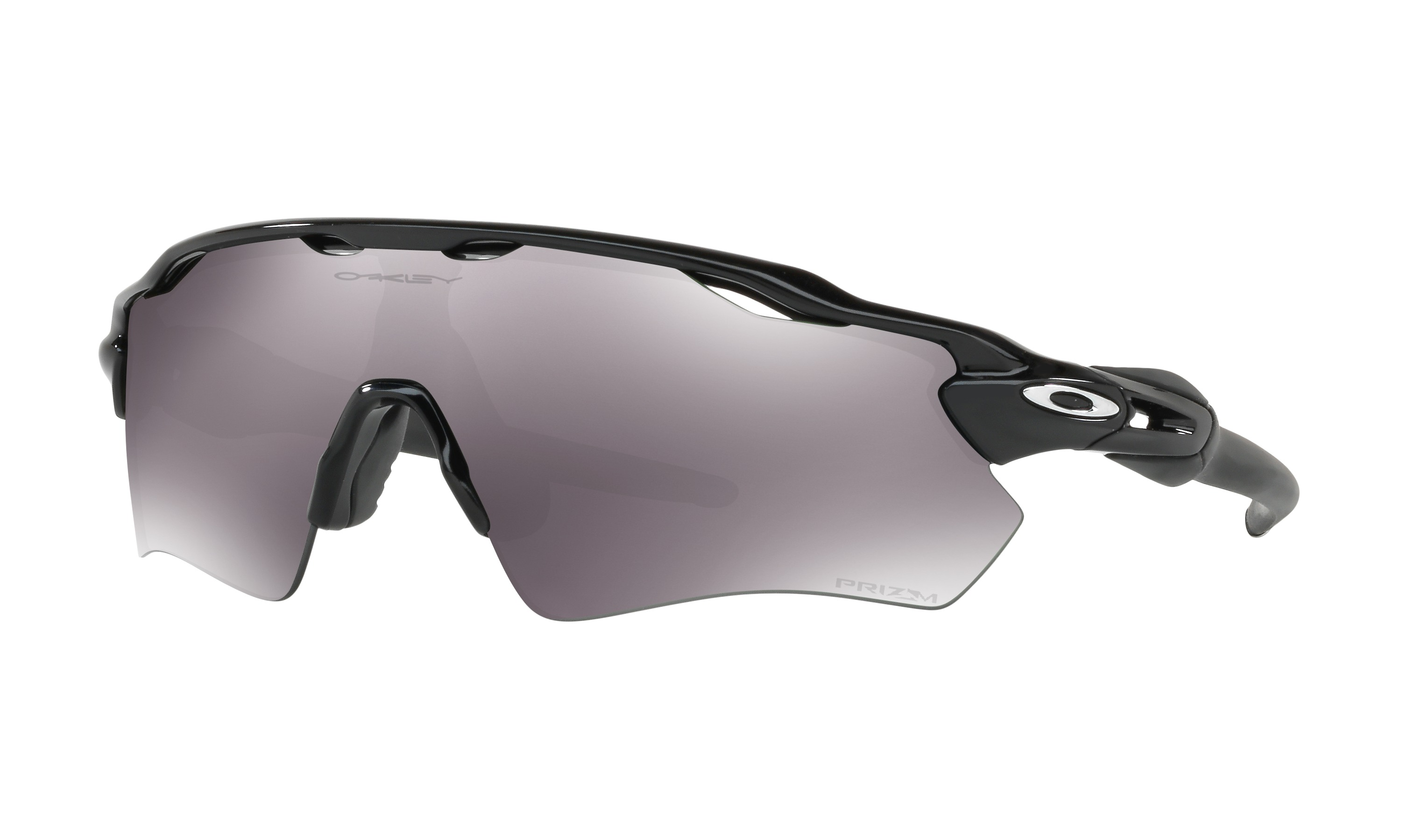 Oakley Radar Path Sonnenbrillen Germany