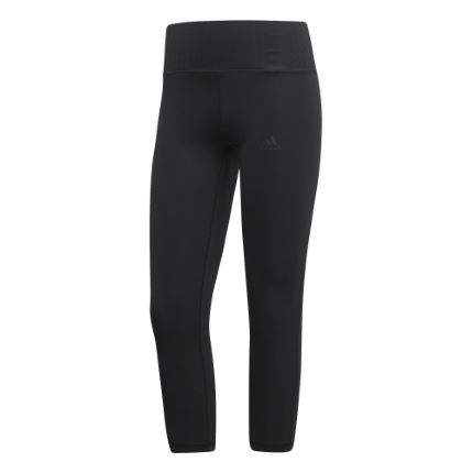 Adidas Ultimate High Rise Trekvartslånga tights - Dam