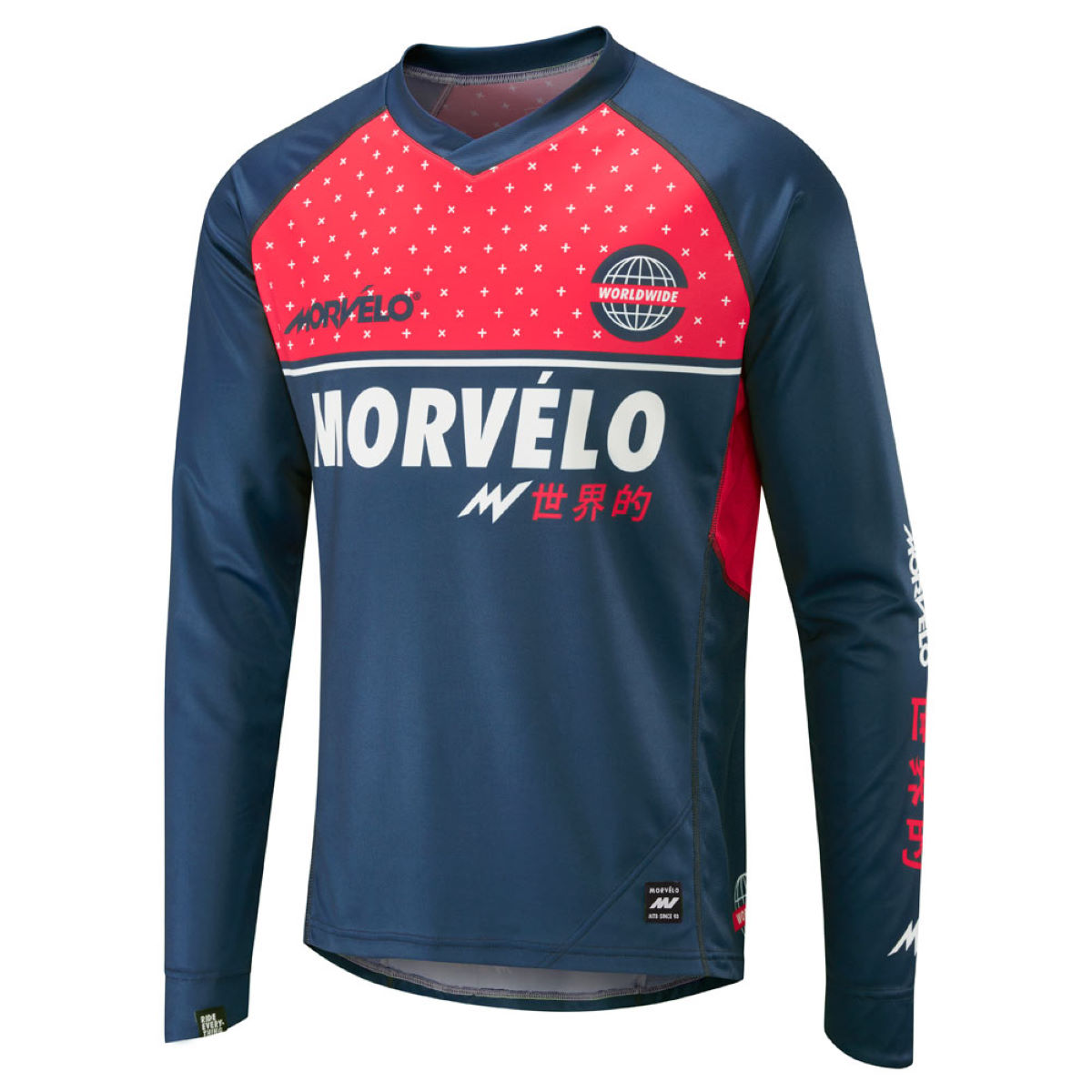 Maillot VTT Morvelo Worldwide (manches longues) - XL Worldwide