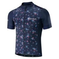 Morvelo Heath Nth Series Short Sleeve Jersey