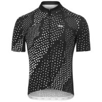 dhb Blok Short Sleeve Jersey - Limited Edition
