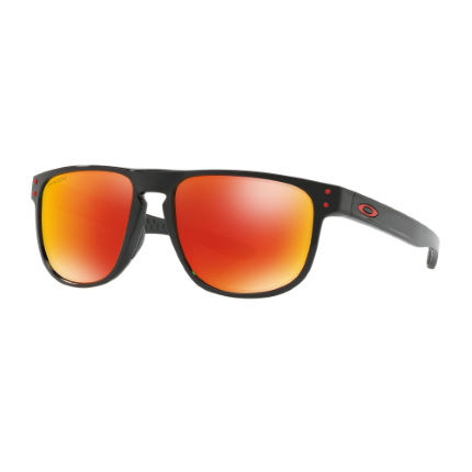 Oakley Holbrook R Prizm Ruby Polarized