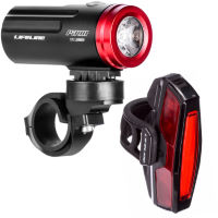 LifeLine Pavo Front & Aero Beam Rear Light Set