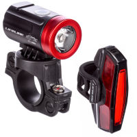 LifeLine Atria Front & Aero Beam Rear Light Set
