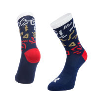 Ratio Swap Sock 16cm Sock (Navy)
