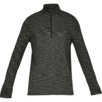 Under Armour Siphon 1/2 Zip Gym Top