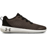 Under Armour Boys Ripple Training Shoe