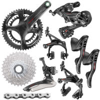 Campagnolo Super Record Geargruppe (12 Speed)