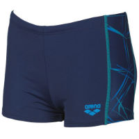 Arena Boys Water Short