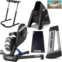 picture of Wahoo KICKR Ultimate Zwift Bundle