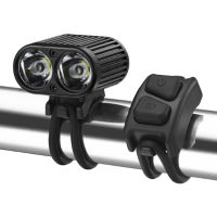 picture of Gemini Duo 2200 Multisport 2-Cell Front Light