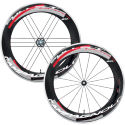 Campagnolo Bullet Ultra 80 Cult Carbon Clincher Wheelset