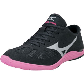 Mizuno Ladies Be Shoes