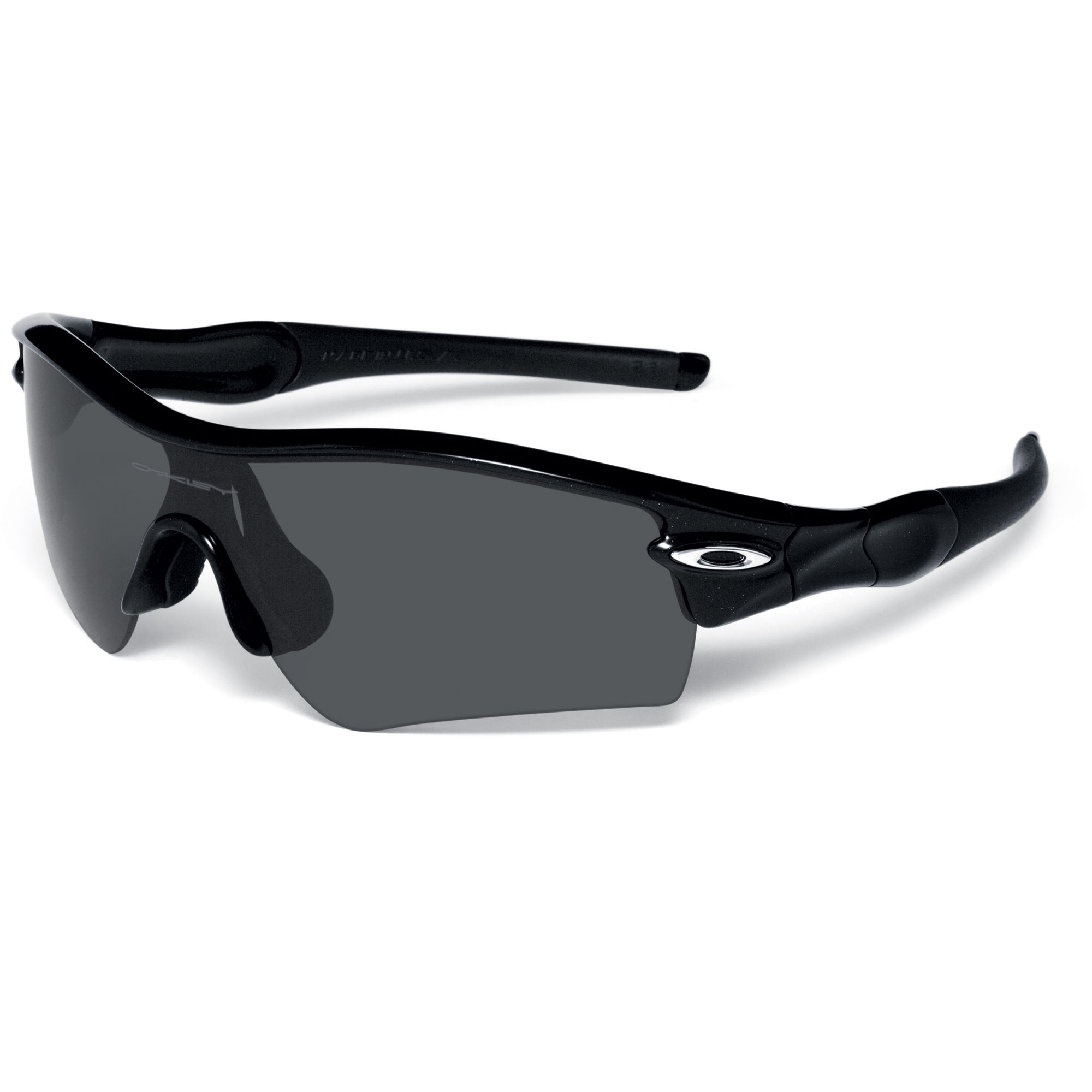 vmfhm Wiggle | Oakley Radar Path Sunglasses | Performance Sunglasses