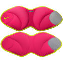 Nike Ankle Weights 5LB/2.27KG
