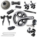 Shimano Dura Ace 9070 Di2 11 Speed Groupset