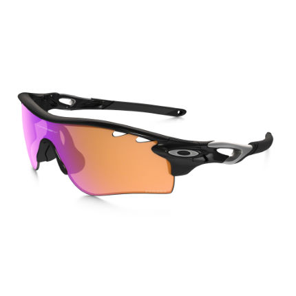 Oakley Radarlock Prizm Trail Sunglasses