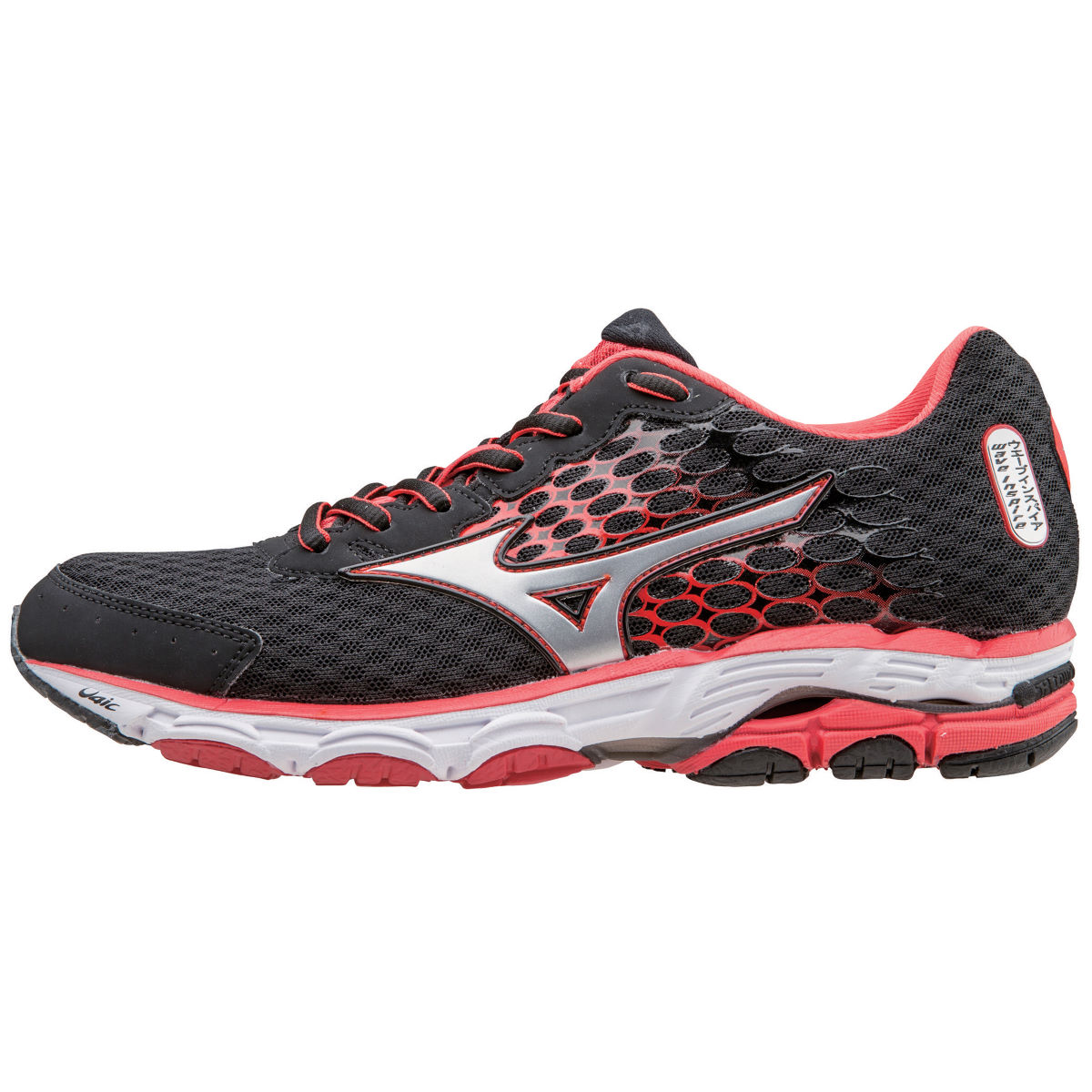 Mizuno Women's Wave Inspire 11 Shoes (AW15)