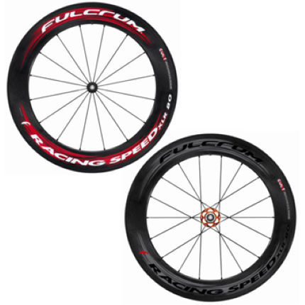 Wiggle Com Fulcrum Racing Speed Xlr 80 Tubular Wheelset Internal