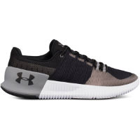 Under Armour Ultimate Speed Training Shoe