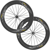 Mavic Comete Pro Carbon SL Tubular Road Disc Wheelset