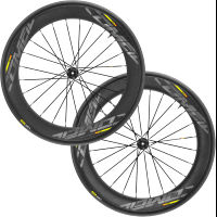 Mavic Comete Pro Carbon SL Road Disc Wheelset (UST)