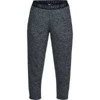 Under Armour Womens Play Up Twist Capri