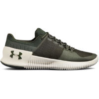 Under Armour Ultimate Speed Train Shoe