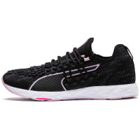 Puma Womens Speed Racer Shoes
