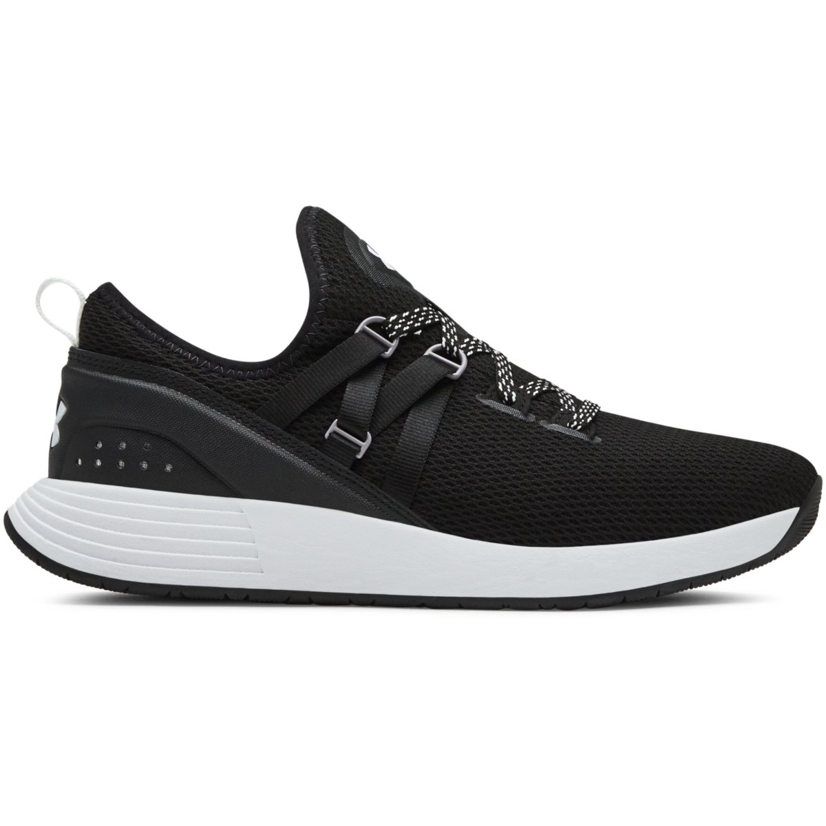 Under Armour Women's Breathe Trainer | Amour