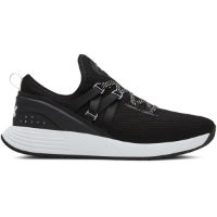 Under Armour Women's Breathe Trainer