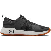 Under Armour Showstopper 2.0 Gym Shoe