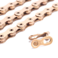 Box Hex Lab 11 Speed Chain