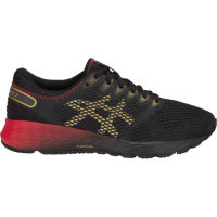 Comprar Asics Womens Roadhawk FF 2 Shoes