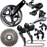 Shimano Dura Ace R9100 11 Speed Groupset SPECIAL