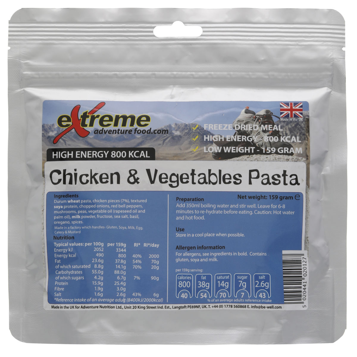 Extreme Food Extreme Food Freeze Dried Food High Energy 800Kcal Meat Meal   Dehydrated Food