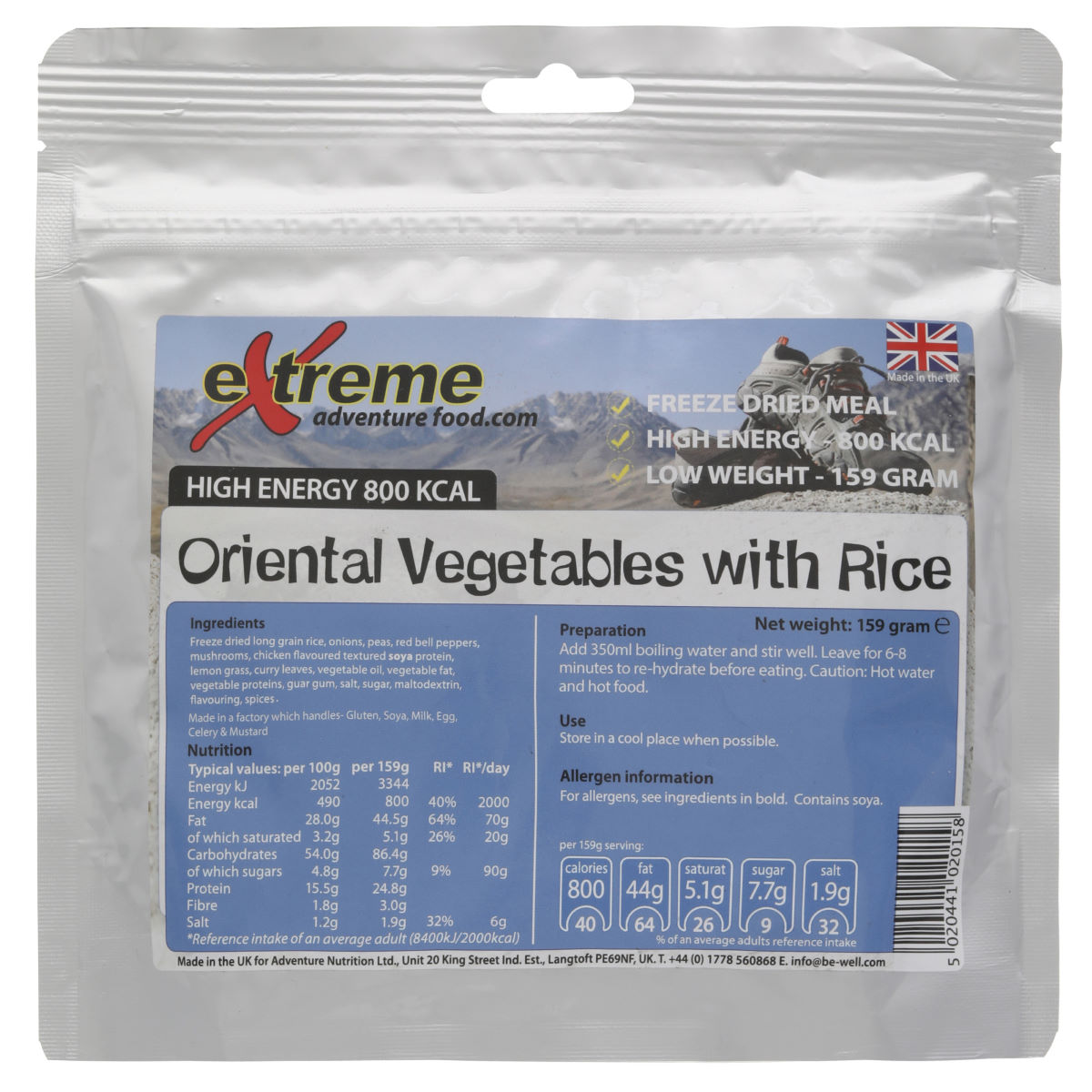 Extreme Food Extreme Food Freeze Dried Food High Energy 800Kcal Vegetarian M   Dehydrated Food