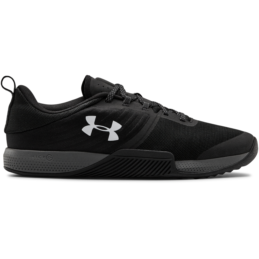 Under Armour TriBase Thrive Gym Shoe