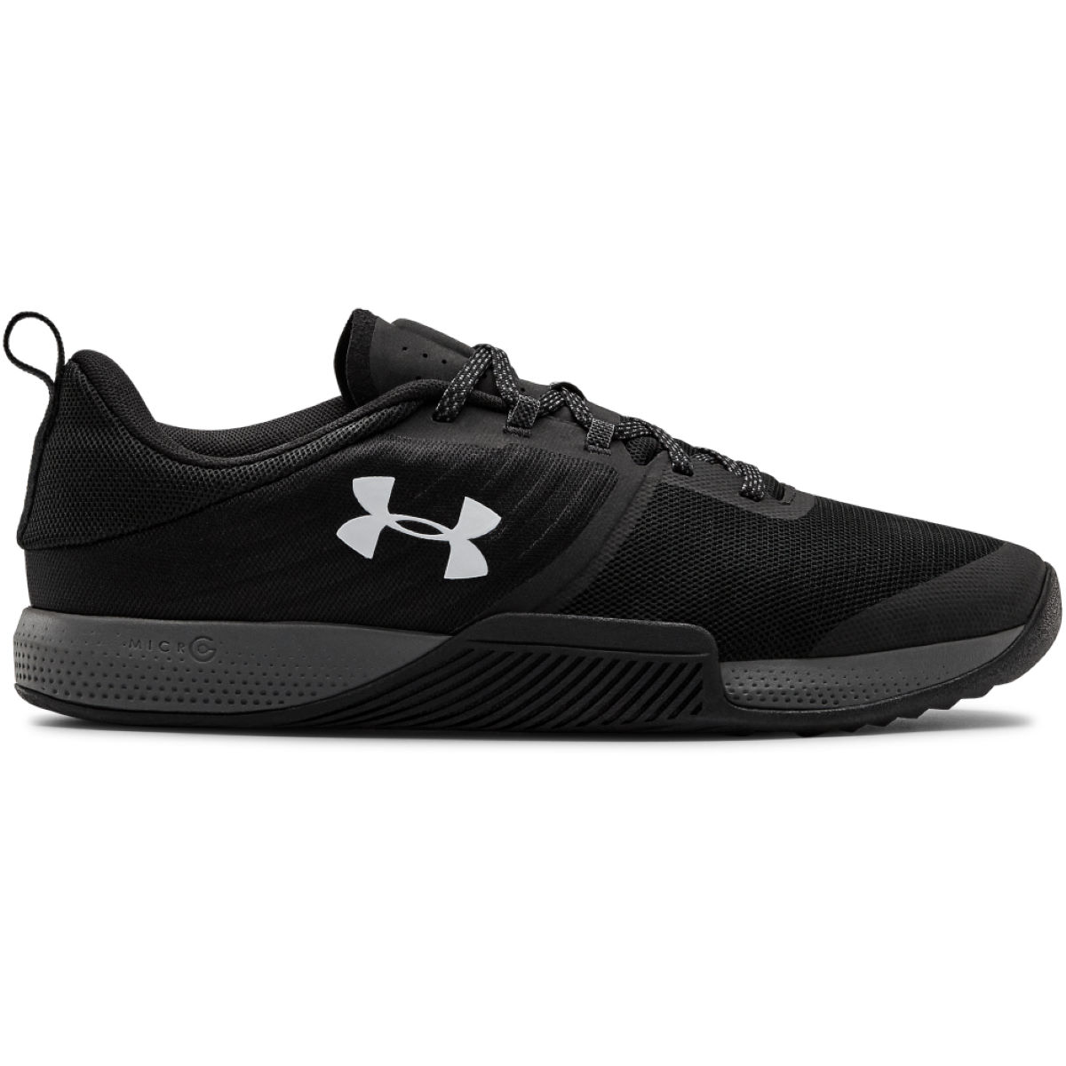 Under Armour Under Armour TriBase Thrive Gym Shoe   Fitness Shoes