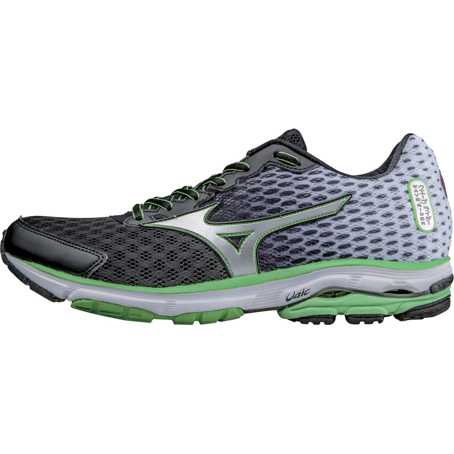 Top  Cushioned Running Shoes