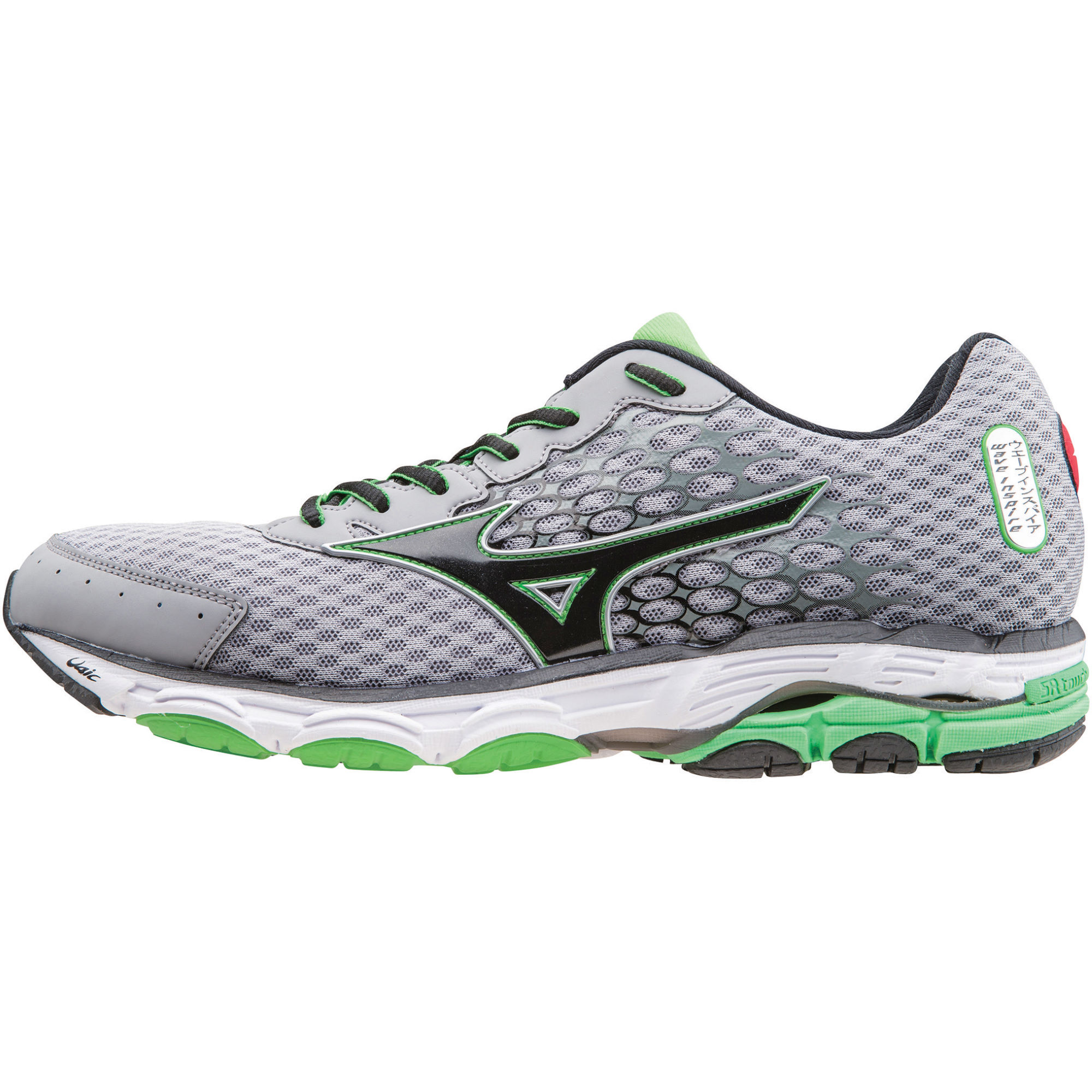 0086191788a6 Wiggle Cycle To Work | Mizuno Wave Inspire 11 Shoes - SS15 | Running ...